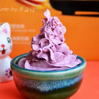 香芋紫薯冰激凌