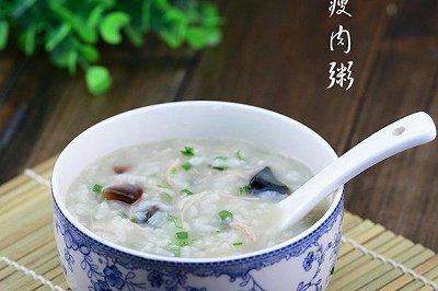 暖胃早餐皮蛋瘦肉粥