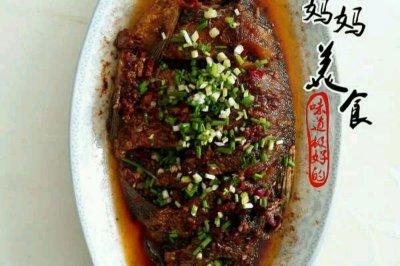 美味红烧鱼