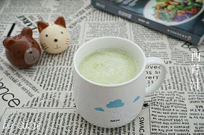 减肥蔬菜汁:西芹汁
