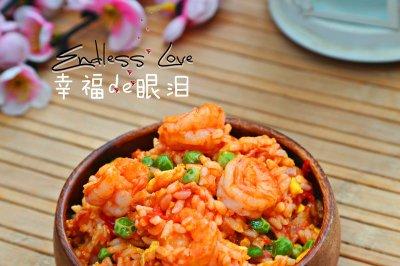 番茄虾仁炒饭