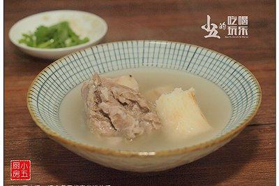 家常滋补汤:淮山瘦肉汤