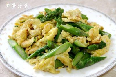 芦笋炒鸡蛋