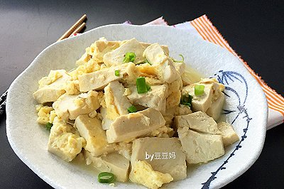 私房豆腐抱蛋