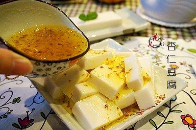 养生甜品:杏仁豆腐