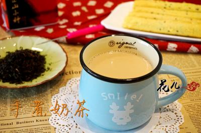 浓香手煮奶茶