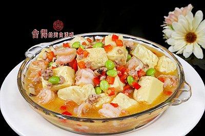 老人孩子的大爱:虾仁豆腐