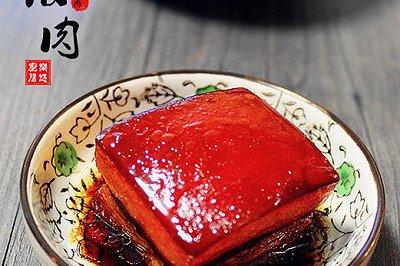 高压锅版东坡肉