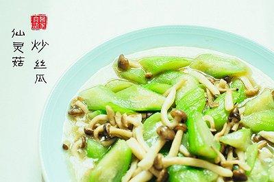 仙灵菇炒丝瓜