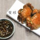 蟹醋(大闸蟹三宝之一)