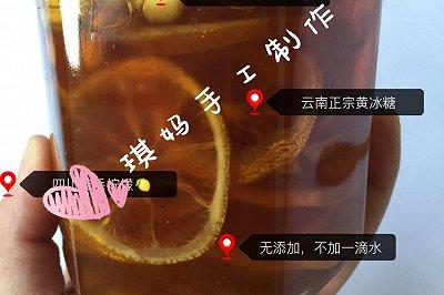 纯手工川贝柠檬膏