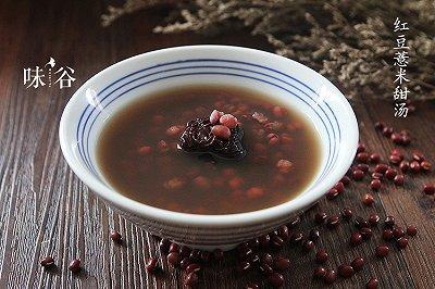 红豆薏米甜汤