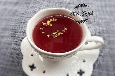 老北京酸梅汤