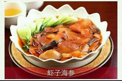 孕期食谱:虾子海参