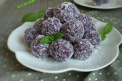椰蓉紫薯球