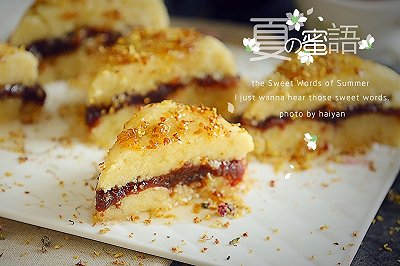 糯小米小凉糕