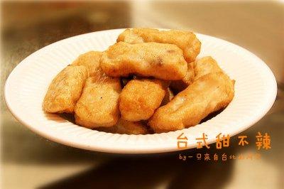 台湾小吃甜不辣