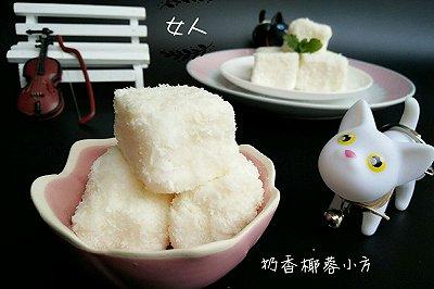 奶香椰蓉小方