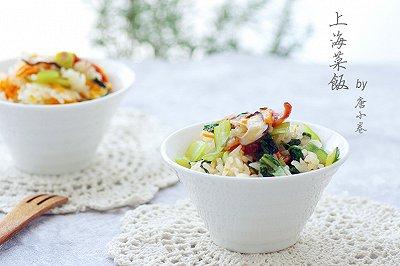 营养好吃晚餐:上海菜饭