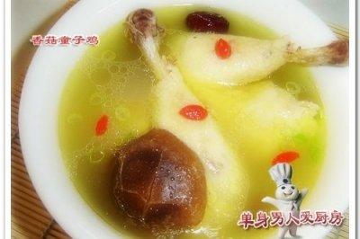 香菇童子鸡