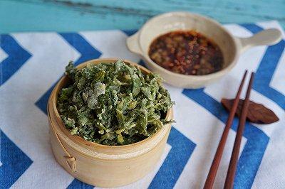 粉蒸芹菜叶