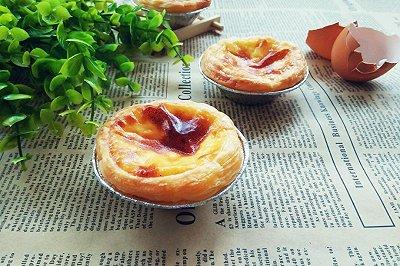 快手甜品:葡式蛋挞
