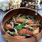 三文鱼烩双菇