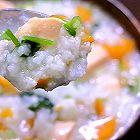 三文鱼蔬菜粥