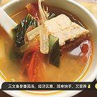 三文鱼骨番茄汤