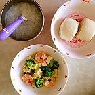 宝宝辅食:翡翠鲜虾烩豆腐