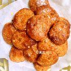 广东鸡仔饼