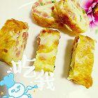 鸡蛋火腿卷