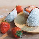 草莓大福:糯米团子