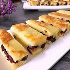 蔓越莓烤年糕