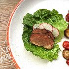 低温慢烤法式鸭胸肉
