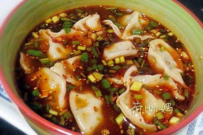 胡萝卜木耳肉馅水饺