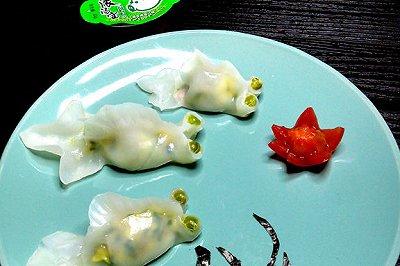 三鲜水晶金鱼蒸饺