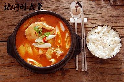 辣焖明太鱼汤