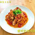 意式彩椒炖鸡肉