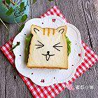 萌萌猫芝士三明治