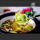 翠玉鲅鱼酸汤馄饨