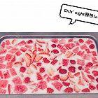 西瓜草莓椰奶冻