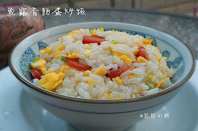 鱼露蛋炒饭
