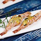迷迭香芝士烤对虾