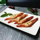 芝士香草焗对虾