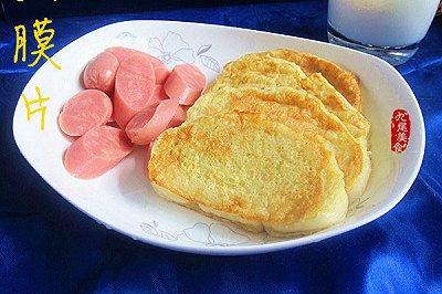 蛋煎膜片超简单早餐