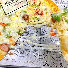 快手薄底披萨