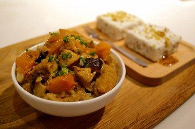南瓜鸡肉香菇焖饭
