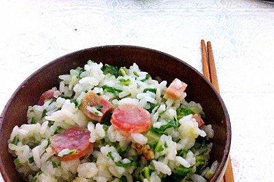 香肠咸肉香青菜饭