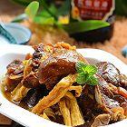 咖喱羊肉焖腐竹